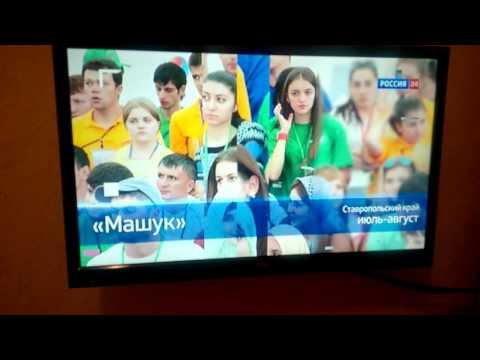 Краткий обзор телевизора BBK 24LEM-1001/T2C