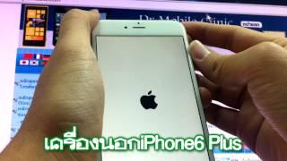 ปลดล็อค iPhone 6 Plus ด้วยการใช้ แผ่นรองซิม R-SIM รับ3G 2100 AIS ปลดล็อคเครื่องนอก