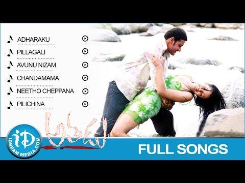 Athadu Movie Songs - Video Juke Box - Mahesh Babu - Trisha Krishnan || Mani Sharma