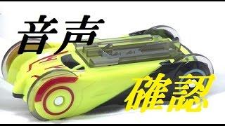 仮面ライダードライブ DXシフトネクストスペシャル サプライズフューチ...