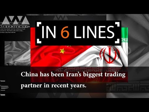 Six Lines: China & Iran