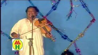Abul Sarkar, Samsu Dewan - শরিয়ত মারফত 2 | Vandari Gan | Music Heaven