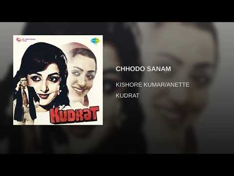 CHHODO SANAM