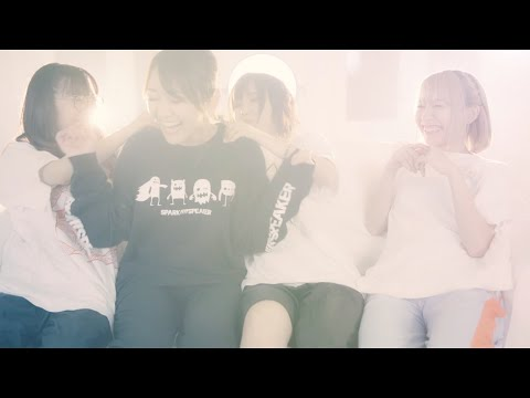 SPARK SPEAKER『Everglow』MUSIC VIDEO