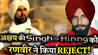 Why Ranveer Singh Rejected Akshay Kumar's SINGH IS KING Sequel?