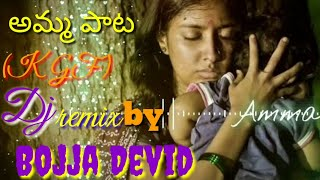 Thandhane nane thane thane na Dj Remix by Bojja Devid...