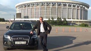 Audi q5: Вся правда - проблемы и боль!!!