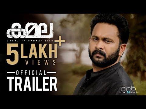 Kamala Official Trailer | Ranjith Sankar | Aju Varghese | Ruhani Sharma | Dreams N Beyond