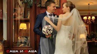 Саша и Даша замечательная пара из Гродно