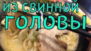 Японская еда, лапша, Рамен, фастфуд