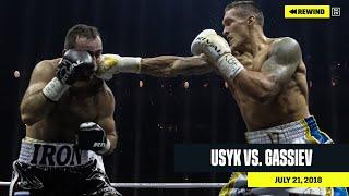 FULL FIGHT | Alexander Usyk vs. Murat Gassiev (DAZN REWIND)