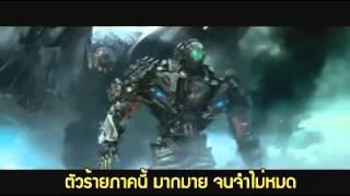 attack on titan-ศรแห่งเพลิง ver.Age of Extinctio