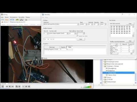 Работа в программе FLProg с протоколом Modbus по интерфейсу RS-485