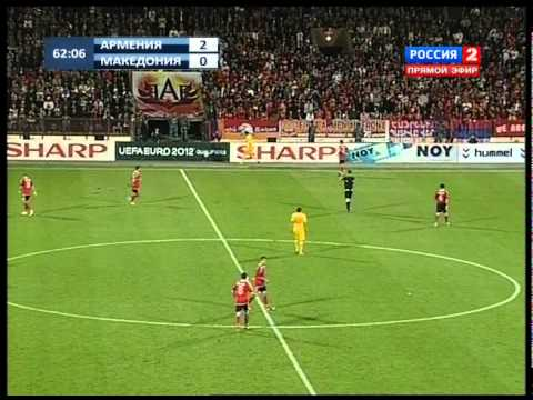 Euro2012-Armenia-Macedonia/Армения-Македония(2 тайм)
