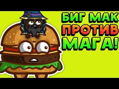 Русские версии игр скачать мини игры