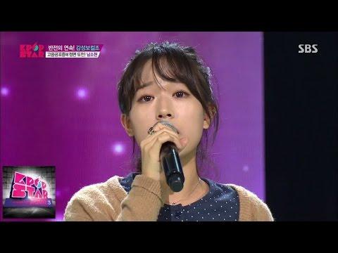 남소현  Cry Me Out픽시 로트  @K팝스타 시즌4사상최강 죽음의 조 대혈투!141214