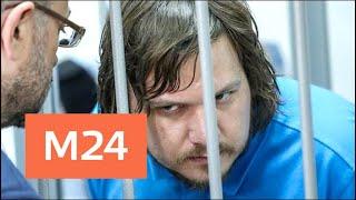 Жители Серпухова требуют оставить обвиняемого в убийстве ребенка Александра Семина в СИЗО - Москва…