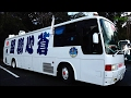 【建国記念の日】民族派右翼街宣車大集合①紀元節★奈良県橿原神宮 Propaganda Cars of Japanese rightist in Kashihara Shrine Nara