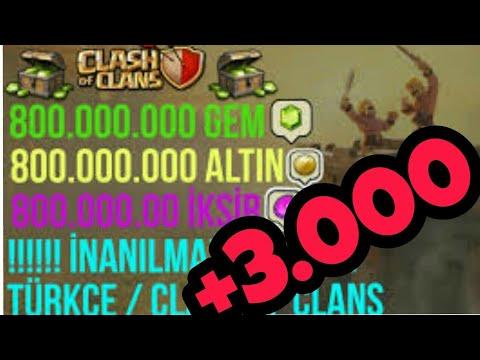Clash Of Clans  HİLE 2017 ( Link Aşağıda) SINIRSIZ KAYNAKLAR!!!