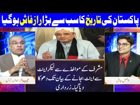 Nuqta E Nazar With Ajmal Jami - 1 May 2018 - Dunya News