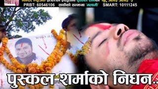 क न मर प स कल शर म    puskal shrama new song malami mutu jalai jalai 3    controversy