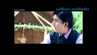 Pramod Kharel New Nepali Song 2011 HD Kina Timro Mayale   YouTube