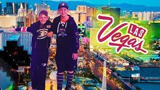 Вегас или Хоккей ?