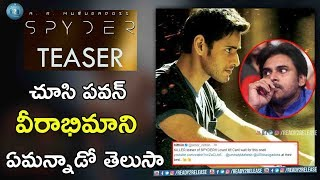Pawan fans reaction on spyder teaser|  # spyder | mahesh babu | ar murugadoss