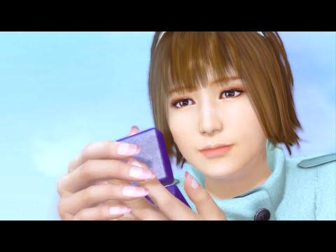 Yakuza 5- Karaoke: Ring (Riku)