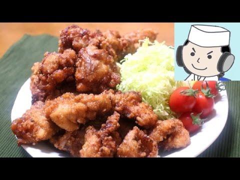 Chicken Karaage Japanese Fried Chicken 鶏の唐揚げ Youtube