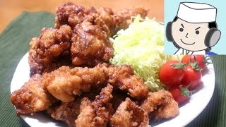 Chicken Karaage (Japanese Fried Chicken)♪ 鶏の唐揚げ♪