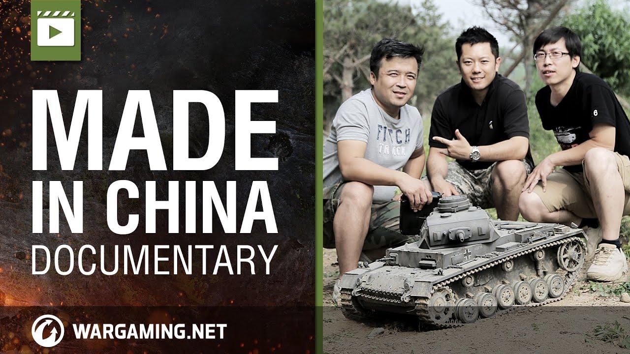 Made in China Replica Tank Documentary