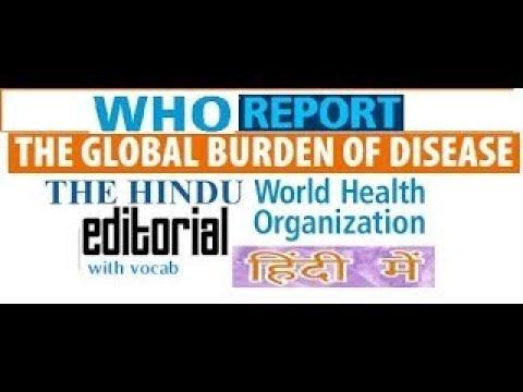 09.10.16 THE HINDU IN HINDI WHO REPORT GLOBAL BURDEN OF DISEASE 2017