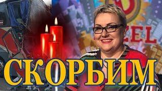 """Звезда """"Дизель Шоу"""" Марина Поплавская погибла в стр@шном ДТП!!"""