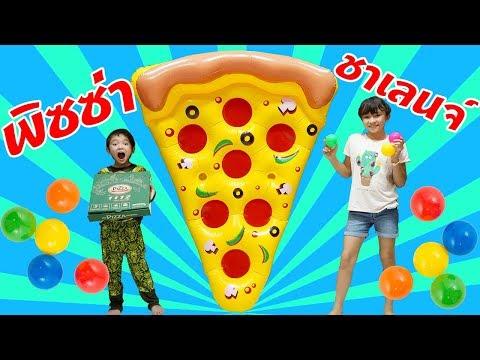 บรีแอนน่า | เล่นเกมส์พิซซ่าชาเลนจ์ ท้าดวลสกายเลอร์ เกมส์สนุกๆ สำหรับเด็ก | 🍕 Pizza Challenge Game
