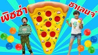 บรีแอนน่า   เล่นเกมส์พิซซ่าชาเลนจ์ ท้าดวลสกายเลอร์ เกมส์สนุกๆ สำหรับเด็ก   Pizza Challenge Game