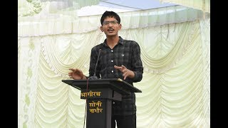 Emotional Hindi Speech: Educational System And Decline Of Moral Values : Laxman Bishnoi Lakshya