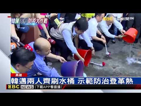 陳其邁視察防疫 韓國瑜更改行程全程陪同