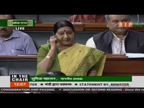 Saudi authorities will take care of stranded Indian workers and their needs: Smt Sushma Swaraj