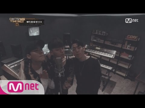 [SMTM5][MV]'Comfortable' (feat. Simon D, Gray) - One @1st Contest (Team Simon D&Gray) 20160624 EP.07