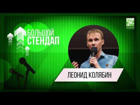 "Большой Stand Up: Лангепас и Талгат ""Ким"" Кожахметов"