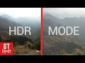 HDR Mode Explained: When to Use it for Best Photos? (Hindi-हिन्दी )