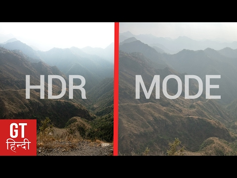 HDR Mode Explained: When To Use It For Best Photos? (Hindi-हिन्दी ) | GT Hindi