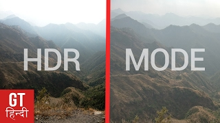 HDR Mode Explained: When to Use it for Best Photos? (Hindi-हिन्दी )   GT Hindi