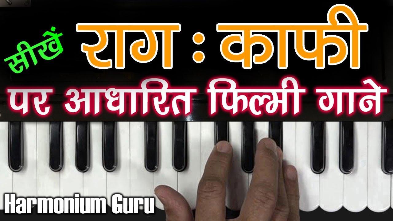Download राग काफी के गाने   Raag Kafi   Filmy Songs   Learn On Harmonium
