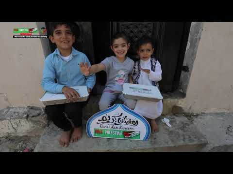 Iftar meals for poor families in Gaza
