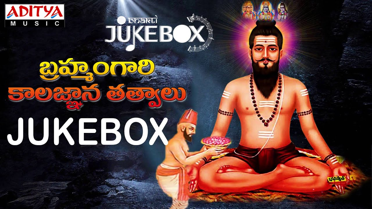 Kalagnanam songs download