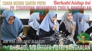 Download Mp3 Terbaru Sholawat Langitan Penyejuk Hati