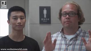Chinese Toilets - What Westerners Need to Know
