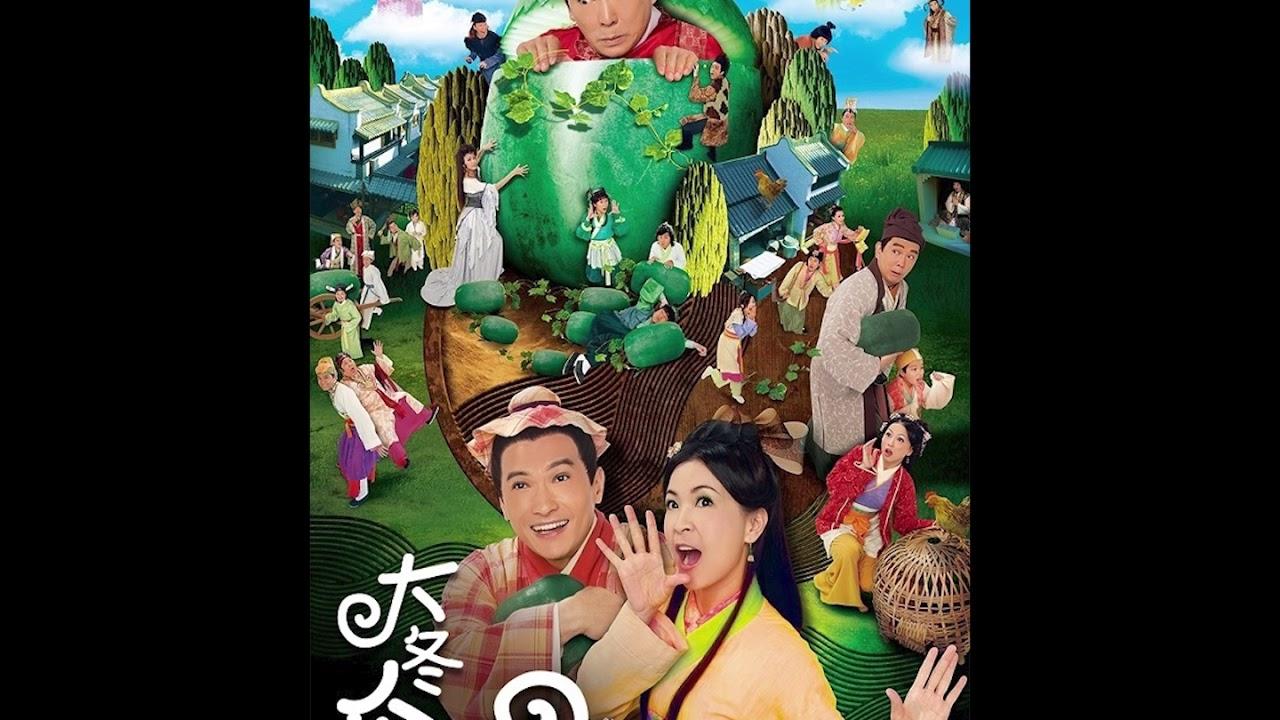 ost tra-i bi- lơ-n - nha-c phim tvb hongkong